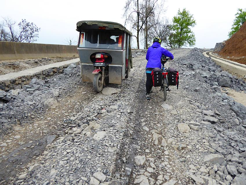 A rocky approach to Pu'an